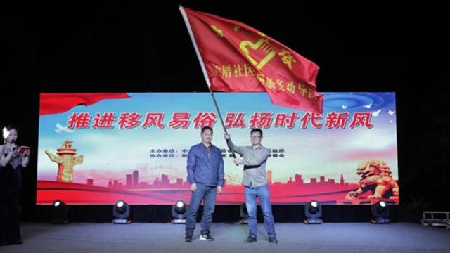 厦门翔安:推进移风易俗 倡导文明新风