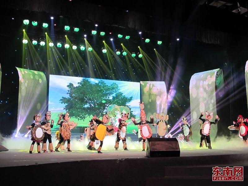 儿童环保时装秀《乐活家园》