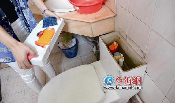 水务集团:马桶内管漏水
