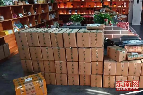 """【主题班会总结】湖南双牌:""""广漂""""青年返乡创业 助推农产品搭"""